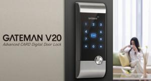 gateman-v20
