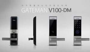v100-gateman
